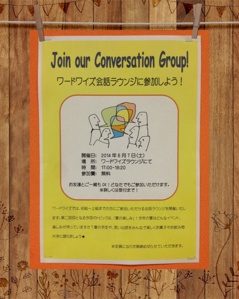 Join our 2nd Conversation Group!