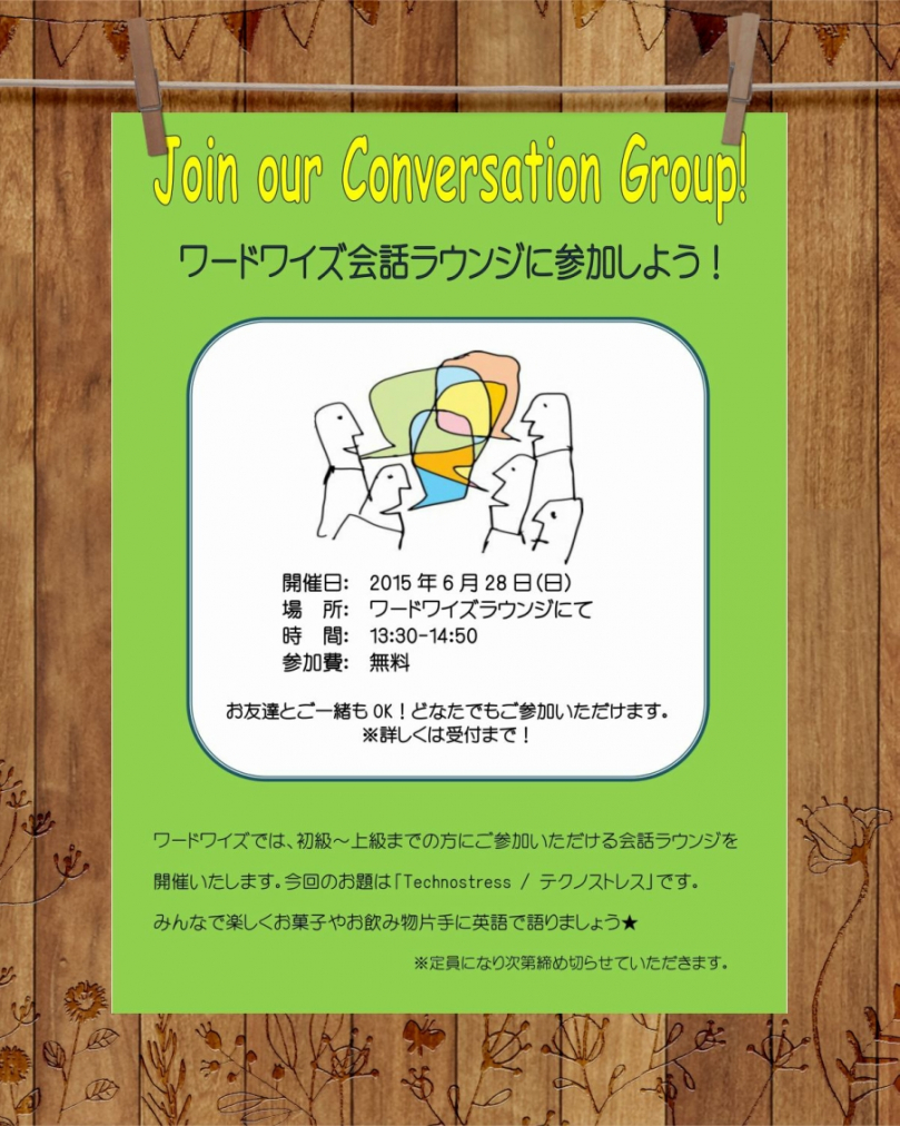 Join our 6th Conversation Group!