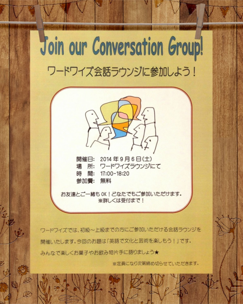 Join our 3rd Conversation Group!